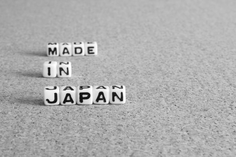 ca908cb6bf 今、国内ブランドに注目が集まっています。メイドインジャパンの品質の良さや、こだわりの素材、日本人ならではの感性が反映されたデザインのアイテムたちは魅力  ...