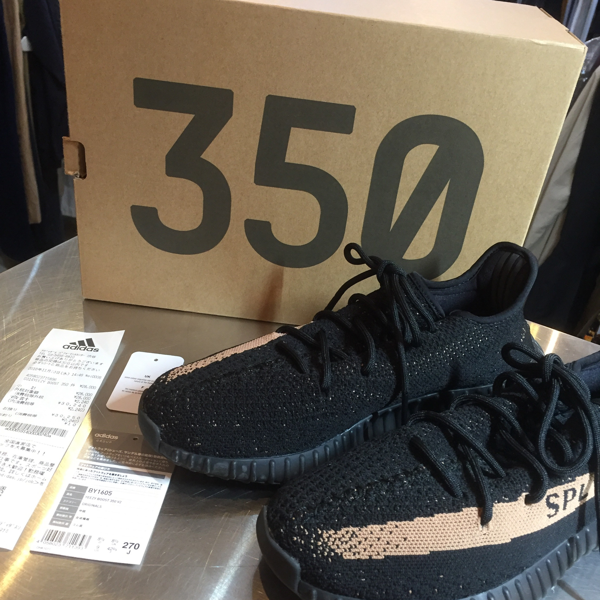 adidas Yeezy Boost 350 V2 Black Copper BY1605 27cm