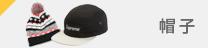 MODESCAPEオークションストア 帽子(nav06.png)