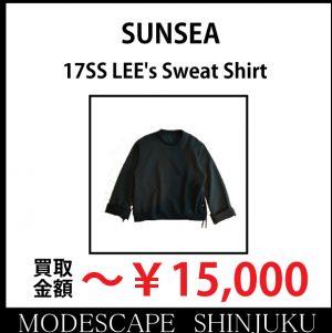 sunsea-17ss